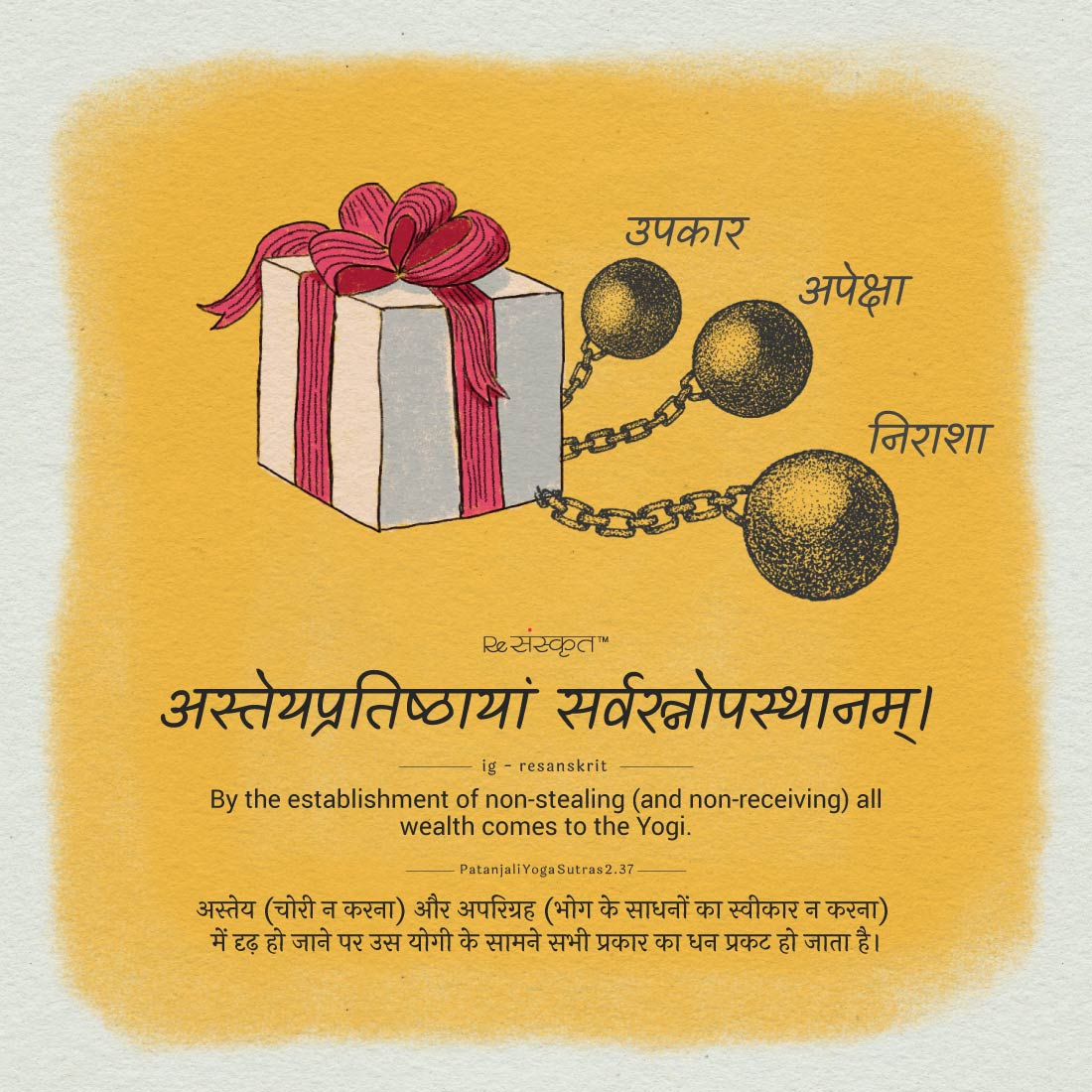 Sanskrit Quote on Stealing and Gifts