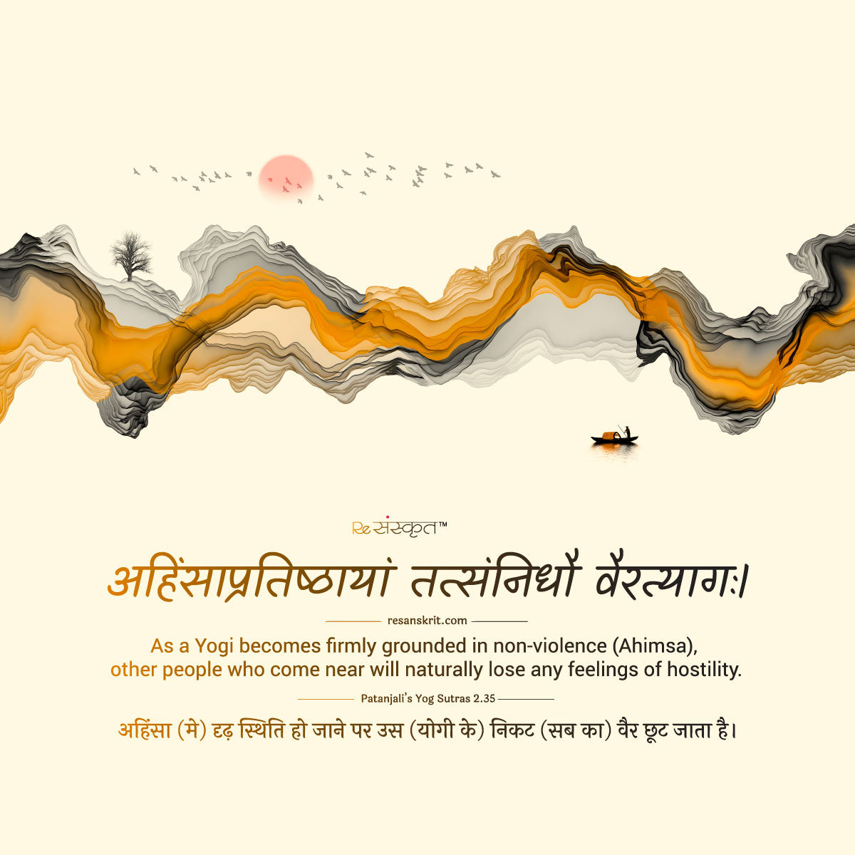Sanskrit Quote on Non-Violence -Patanjali's Yoga Sutras 2.35
