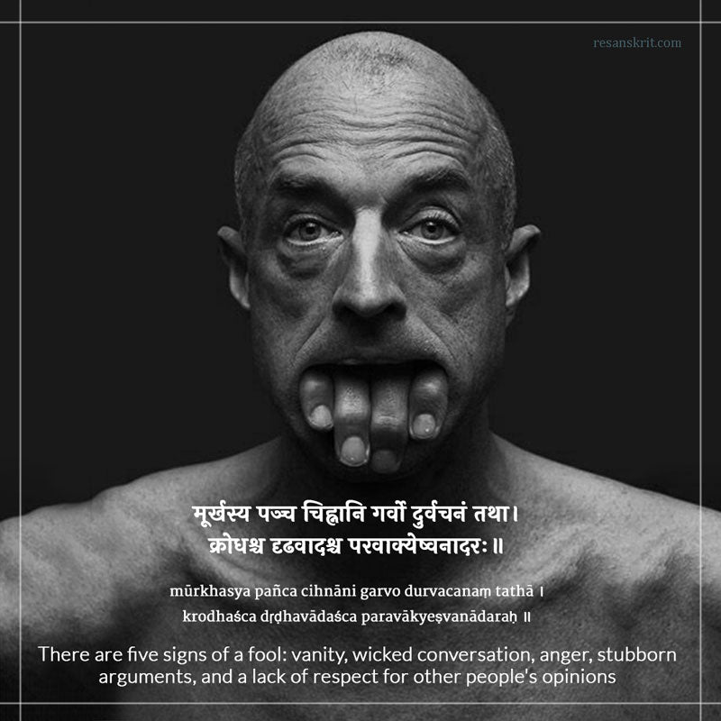 Sanskrit quote on signs of a fool