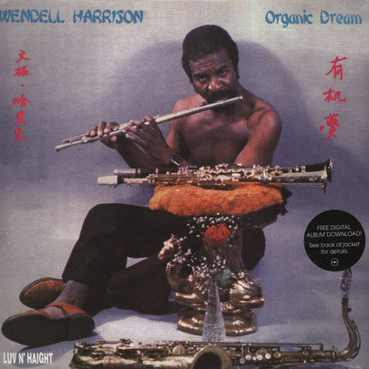 Wendell Harrison ‎– Organic Dream [VG+/VG+]