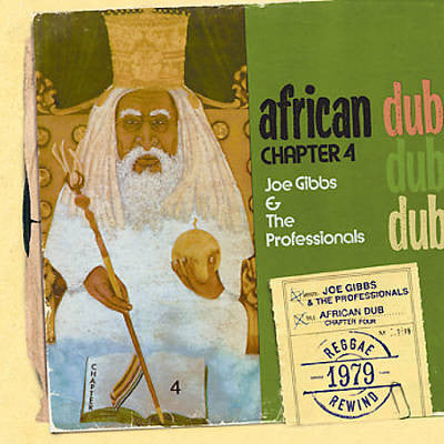 Joe Gibbs & The Professionals ‎– African Dub - All Mighty - Chapter 4 [VG+/VG+]