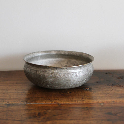 Vintage Hand-Tooled Brass Bowl 2 - The Loaded Trunk