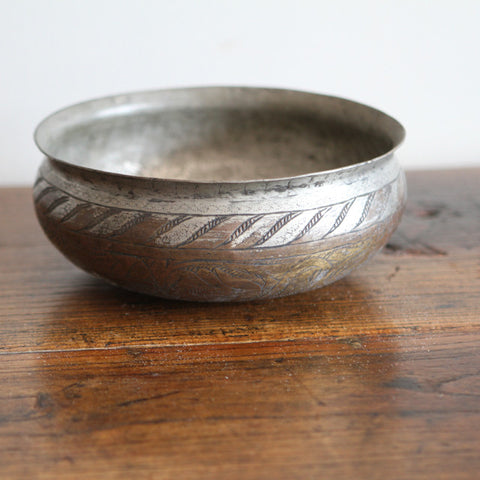 Vintage Hand-Tooled Brass Bowl 3 - The Loaded Trunk