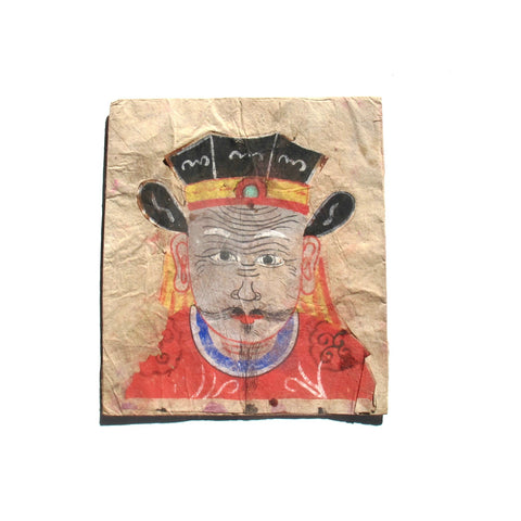 Shaman Ceremonial Mask No. 16 - The Loaded Trunk