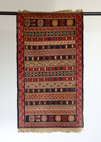 Kurdish Rah Rah Kilim Rug No. 11 - The Loaded Trunk
