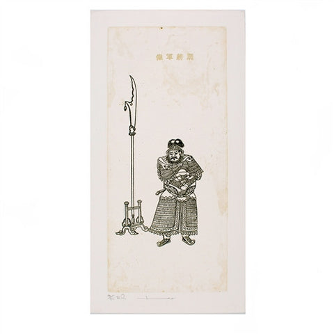 "Thai Etching ""Warrior"" - The Loaded Trunk"