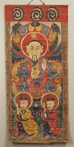 Yao Ceremonial Scroll No. 2 - The Loaded Trunk