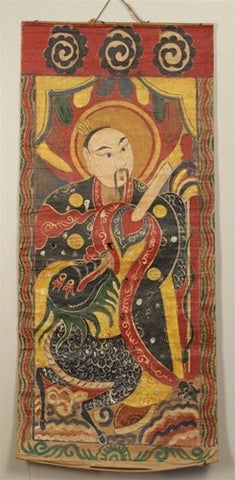 Yao Ceremonial Scroll No. 1 - The Loaded Trunk