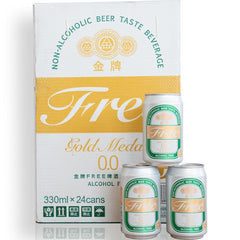 Gold Medal FREE non-alcoholic Beer - 330ml x 24 Cans Box