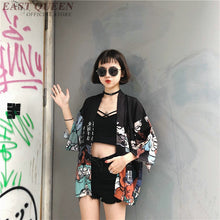 Load image into Gallery viewer, Yukata Loose Kimono Outerwear - iCaseLeluxe