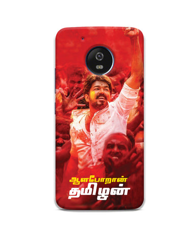""" AALAPORAN TAMIZHAN "" Moto g5 plus Mobile Cases"