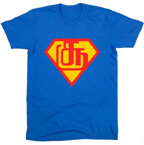 """ Suu ""Superman Tamil Tee"