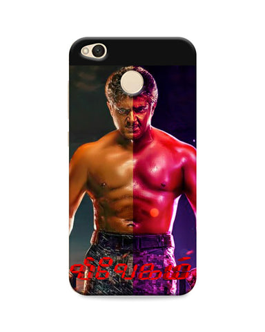 Vivegam Mobile Case 2