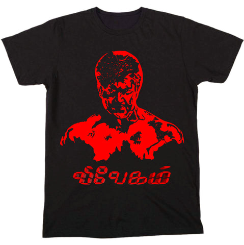 """ Vivegam "" Ajith Tamil Movie Tee"