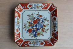 Gilded Porcelain Dish with Burnished Orange and Blue Floral Design