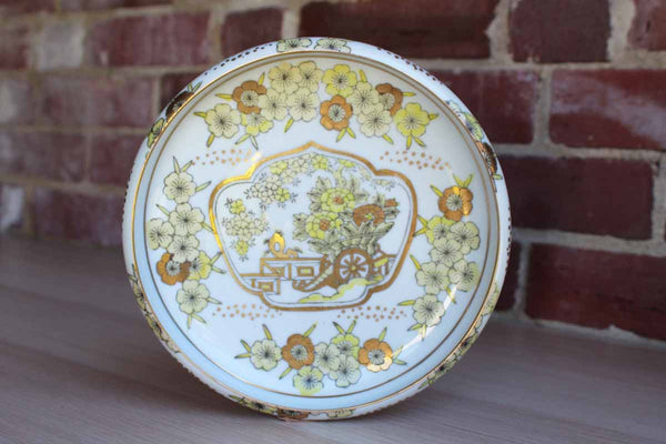 Gold Imari (Japan) Porcelain Bowl With Handpainted Gold and Yellow Flowers