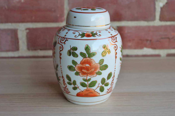 Andrea by Sadek (Japan) Hand Painted Porcelain Ginger Jar with Orange and Green Flowers