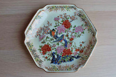 Sato Gordon (Japan) Hexagonal Decorative Plate with Birds and Flowers