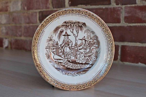 Brown and Cream Transferware Dish with Garden Scene