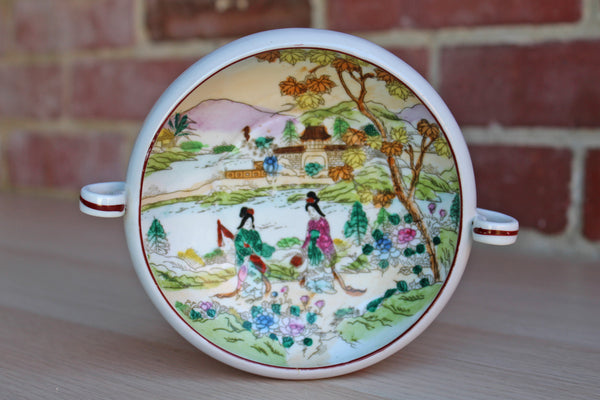 Small Porcelain Handled Bowl Decorated with Handpainted Geishas in Nature