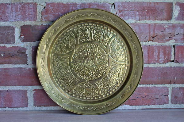 Brass Decorative Serving Tray