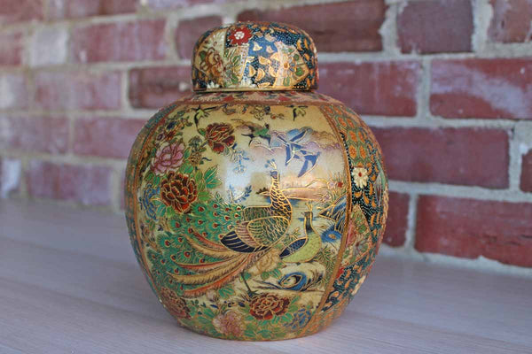 Lidded Ginger Jar Ornately Decorated with Peacocks and Flowers