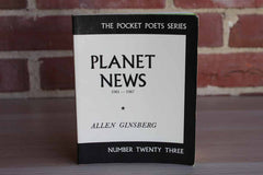 Planet News by Allen Ginsberg