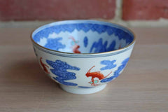 Small Hand-Painted Porcelain Bowl with Blue Clouds and Red Phoenixes