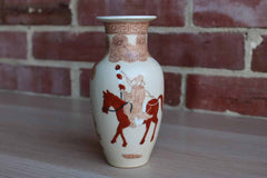 Japanese Ware Porcelain Vase Depicting a Horseman