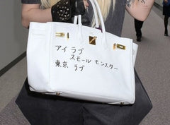 Lady Gaga Custom Hermes Bag