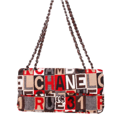 Chanel Flap Bag Multicolor Limited Edition