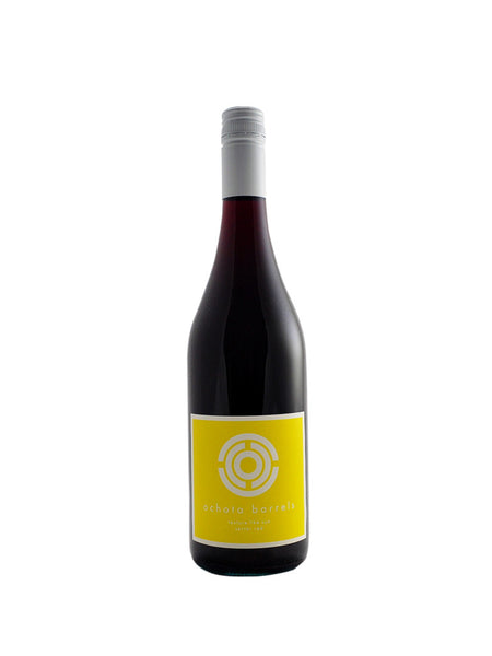 Ochota Barrels 'Texture Like Sun' | Sector Red Two 2015 | Adelaide Hills SA