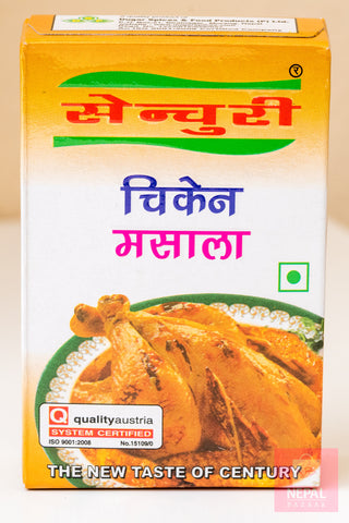 Century Chicken Masala