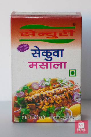 Century Sekuwa Masala Made in Nepal