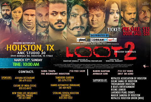 Loot 2 Movie Ticket for Houston Show
