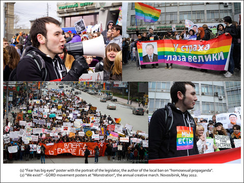 LGBT column at Monstration march. Siberia, Russia. 2012