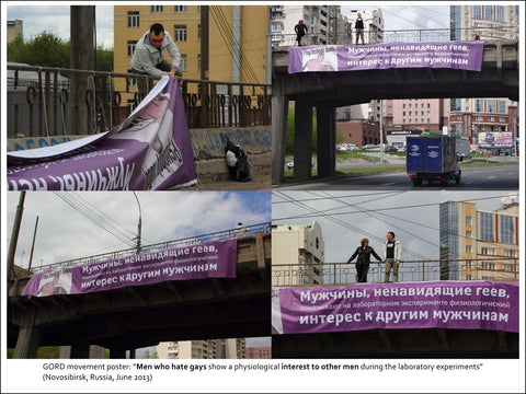 GORD (LGBT rights movement) poster, Novosibirsk