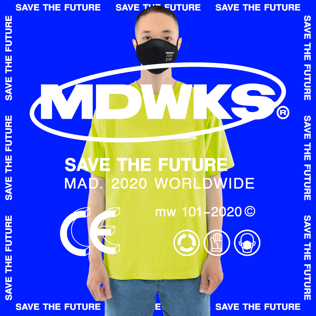 TSS-142: SAVE THE FUTURE (LIME GREEN)