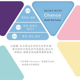 Chance Solid Perfume 5g | Chance - 韓國製香水膏 5g