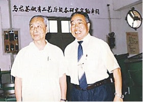 Wu Zhenduo with his teacher Zhang Tianfu