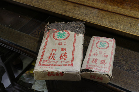 Post-fermented tea from Hunan