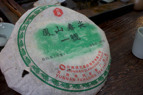 Raw pu'er (Shengpu) from Lincang