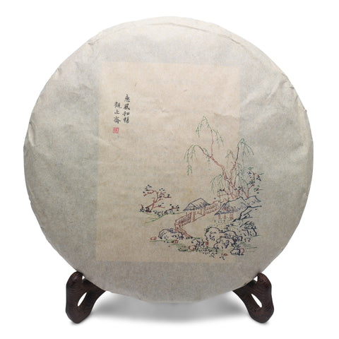 Order right now Purple Chang Shu Tea: where to order, price, Reviews from Real Consumers