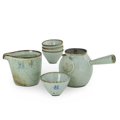 Pavilion Tea Set