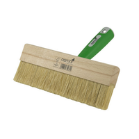 Floor Brush with Handle - 220mm