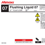 Mimaki Flushing Liquid for UV Printers (1L bottle) FL007-Z-BA