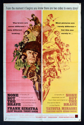 None but the Brave (1965) US One Sheet Movie Poster [Dupe]