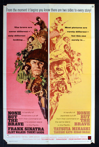 None but the Brave (1965) US One Sheet Movie Poster