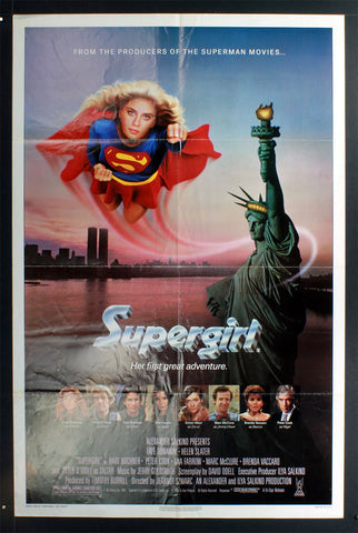 Supergirl (1984) US One Sheet
