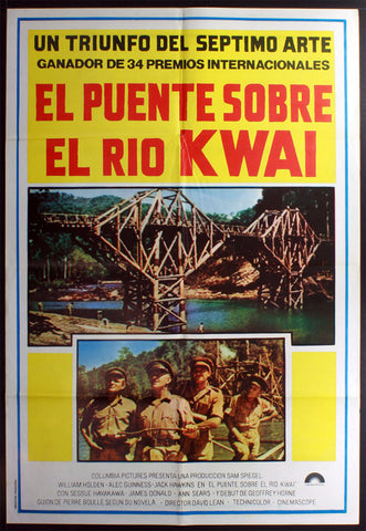Bridge on the River Kwai (R70s) (1957) Argentinean One Sheet